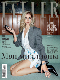 TATLER - RU March 2019